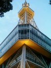 名古屋テレビ塔
