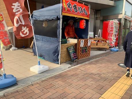 コースケの焼き芋12月 (1)