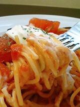 ヴァベーネ トマトと茄子のパスタ1180円