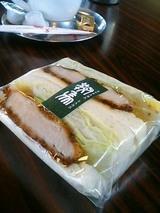 鞍馬サンド ロースカツ(378円)