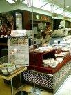 横浜桂林 坦坦麺 外観