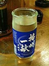 みきや 播州一献 390円
