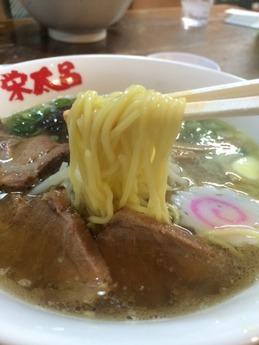 栄太呂 (2)