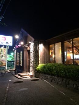 テンイチ姫路 (1)