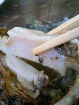 あわびバター焼(2000円)