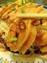 吉祥 上海蒸し鶏 500円