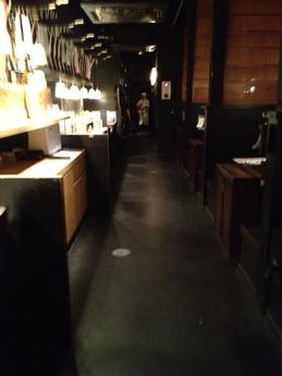 第八飯場丸 店内