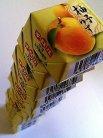 積んでみた柚子。