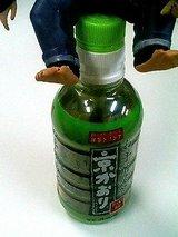 緑茶完成品!