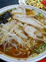 中華料理 飛龍 中華そば半炒飯セット(690円)