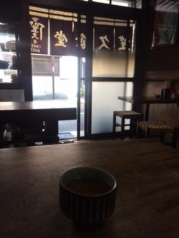 笠久食堂 (4)