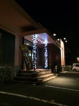 ニューデリー 外観 (1)