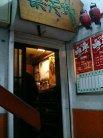店舗入口(2階)