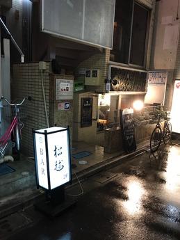 松毬 (1)