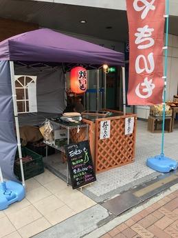 コースケ焼芋 (1)