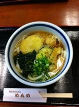 めんめ 天ぷらうどん850円