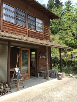 美山パン (1)
