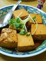 豆腐の煮付け