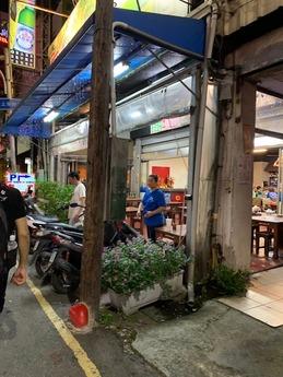 町鑫海鮮美食2 (1)