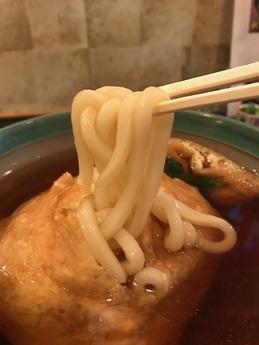 麺闘庵 (4)