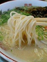 長浜ラーメン 味一番 ラーメン(550円)