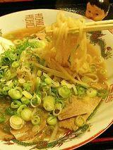 らー麺(450円)