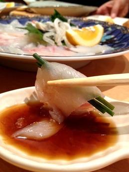 ひょうたん寿司  てっさ