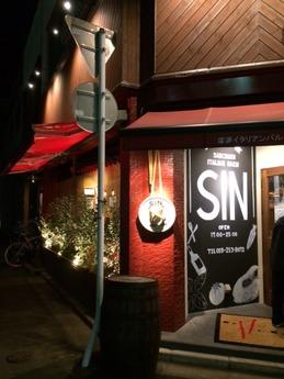 SIN (1)