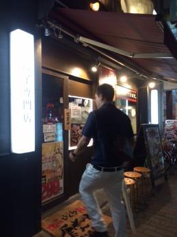 チャオチャオ餃子 (1)