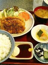 興五郎 いわしフライ定食 750円