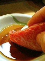 富久寿司 トロ2