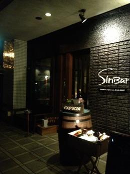 SinBar 外観