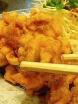 吉祥華 豚肉天ぷら 750円