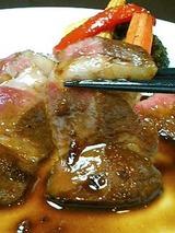 イベリコ屋姫路 イベリコ豚ロースステーキ1480円