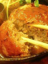 肉汁ジュワ〜〜!