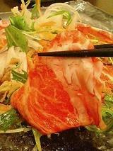 神戸イベリコ屋 カルパッチョ