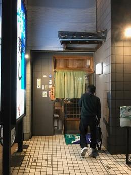 うれしすし (1)