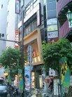 神戸イベリコ屋