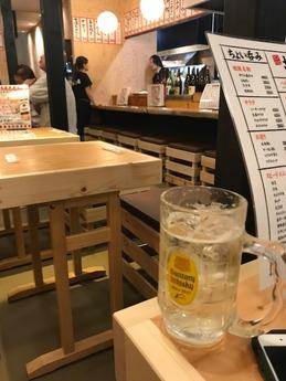 播州酒場 (2)