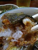 いそべ 鮎丼 1300円