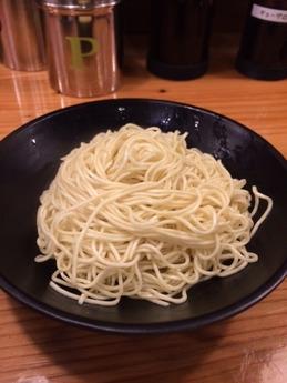 三気 (2)
