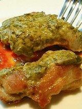 若鶏の緑マスタード焼(480円)