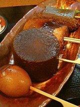 味噌おでん定食(850円)