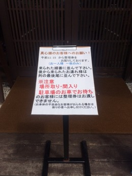 神門 (4)