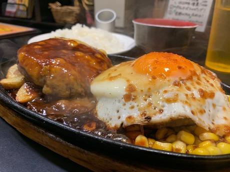 三浦のハンバーグ (2)