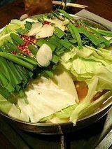 もつ鍋(味噌味)1人前980円×2