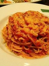 カルボナイオ アマトリチャーナのスパゲティ
