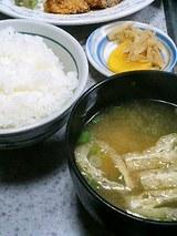 めし(170円)、みそ汁(80円)