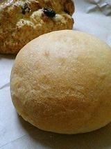 香寺ハーブ園 ローズマリーパン173円
