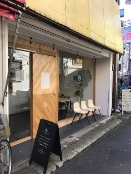デイリーコーヒースタンド (1)